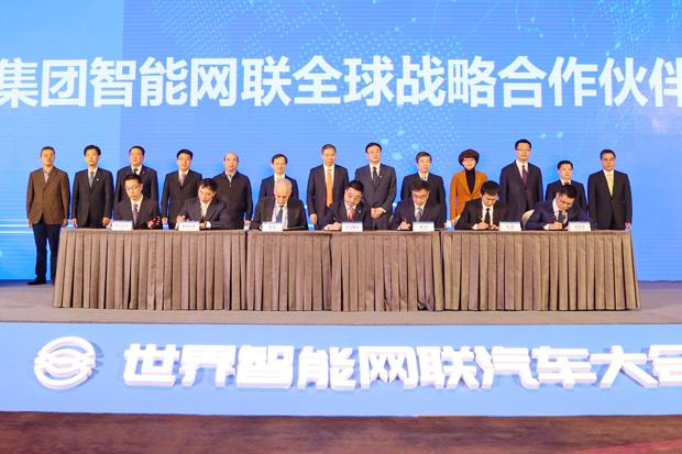 HELLA tritt chinesischem Entwicklungskonsortium bei