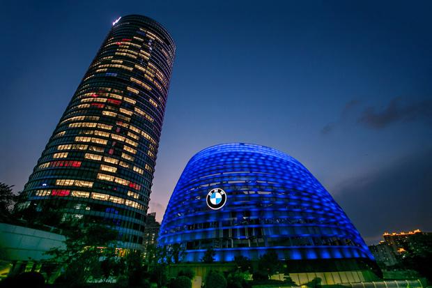 BMW Group eröffnet Forschungs- und Entwicklungszentrum in Shanghai
