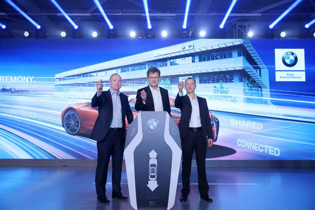 BMW Group: neuer Entwicklungsstandort in Peking