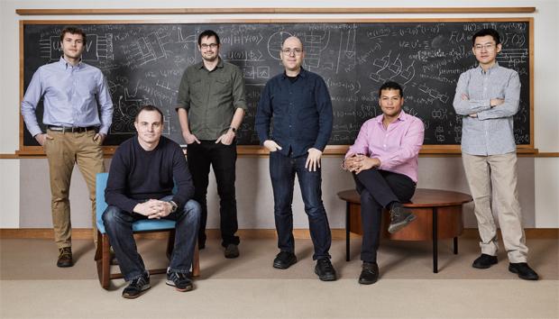 Bosch investiert in Quantencomputer-Startup