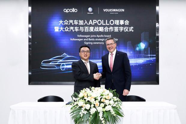 Partnerschaft zwischen Volkswagen und Baidu