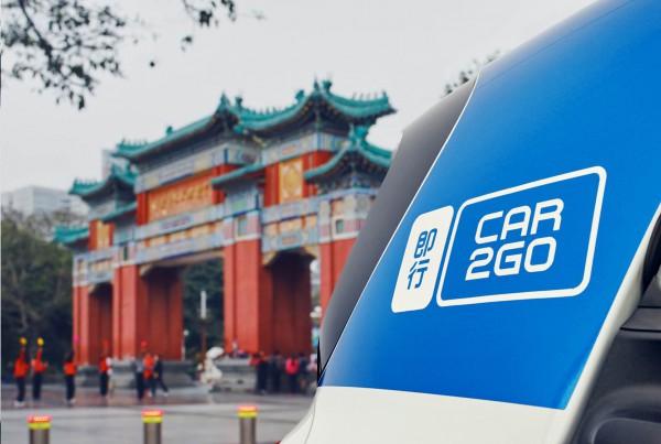 car2go_Chongqing_2